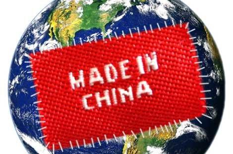 صيني.. 183_hx_made_in_china_928_20090512144953_7601.jpg