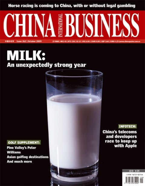 chinese melamine scandal It's been three years since the infamous melamine scandal splashed international headlines–300,000 were sickened and 6 has china learned from melamine scandal.
